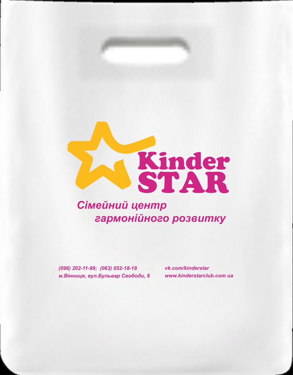 Пакеты полиэтиленовые с логотипом 30х40 ...: prom.ua/p13143078-pakety-polietilenovye-logotipom.html
