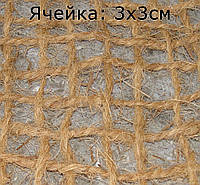 Кокосовая сетка, 3х3, 2х18,5м