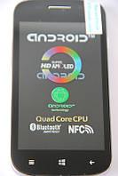Смартфон Samsung S7 китайская копия.
