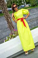 Женское макси платье с рукавом - фонарик