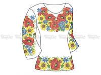 Заготовка женской туники для вышивки бисером «Подарок лета»