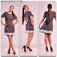 Платье Лен + кружево бат