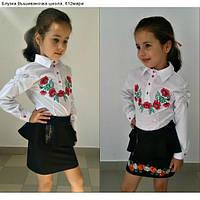 Блузка Вышиваночка школа
