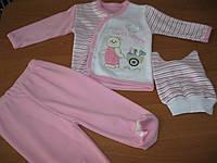 Комплект для новорожденных 3, 6мес, Мишка садовник  для мальчиков и девочек