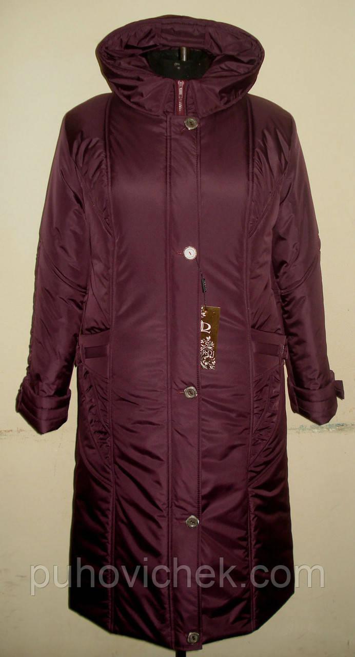 Женская одежда пальто пуховик купить