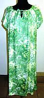 Платье  женское ,салатовое ,длинное, летнее ,свободного кроя, 48, 50,52, пл 002-6