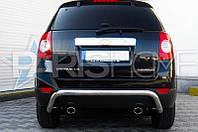 Защита на задний бампер скоба Chevrolet Captiva