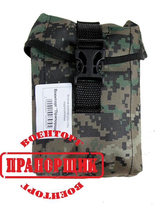 Армейская одежда интернет магазин