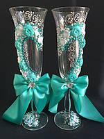 """Свадебные бокалы """"Мятное сердце"""""""