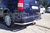 Защита на задний бампер Углы одинарные VW Caddy 2004-2010