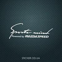 "Наклейка ""Sport Mind powered by Mazdaspeed"""