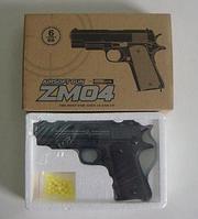 Детский металлический (металл+пластик) пистолет ZM 04