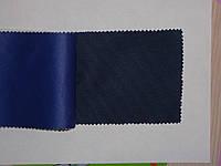 Ткань тентовая акрил Темно синий