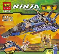 Конструктор Нинзяго Самолет 9756