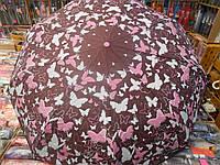 Женский зонт Rainmood Разные цвета