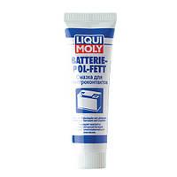 Смазка для клемм аккумуляторов Liqui Moly Battarie-Pol-Fett 0.05 л