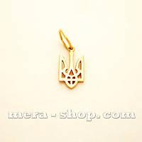 Золотой кулон Трезубец - Тризуб