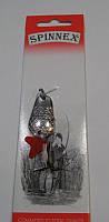 Блесна Spinnex Pike серебро 8 гр.