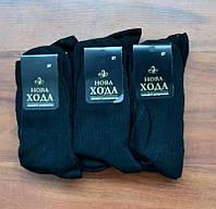 """Чоловічі носки """" Нова хода"""""""