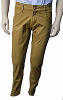 """Мужские брюки """"Varxdar"""""""