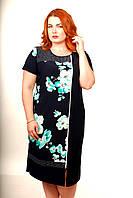 Женское платье Азалия мята-цветы 54