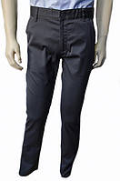 """Мужские брюки """"Dividers"""" (Турция). Серые"""