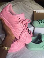Женские кроссовки Adidas Originals Superstar