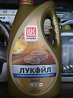 Моторное масло Лукойл Люкс SL/CF 10w40 (4 литра)