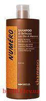 Шампунь для волос с маслом Макассар и кератином 1000мл.