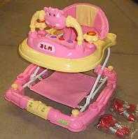 Детские ходунки TILLY BT-BW-0006 PINK с качалкой