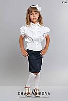 Детская школьная блузка для девочки белая