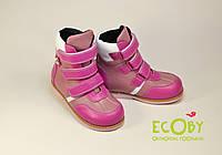 Детские ботинки зимние (сапожки) ортопедические Ecoby (Экоби) для девочки