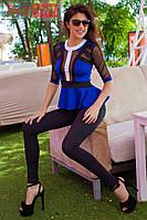 Костюм женский лосины и кофта сеткой с баской - Синий