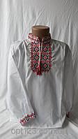 Детская сорочка вышиванка с длинным рукавом для мальчика