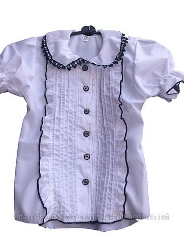 Женская детская блузка