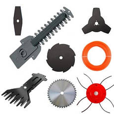 ножи, лески для триммеров и кусторезов