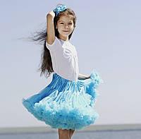 Пышная юбка Голубая