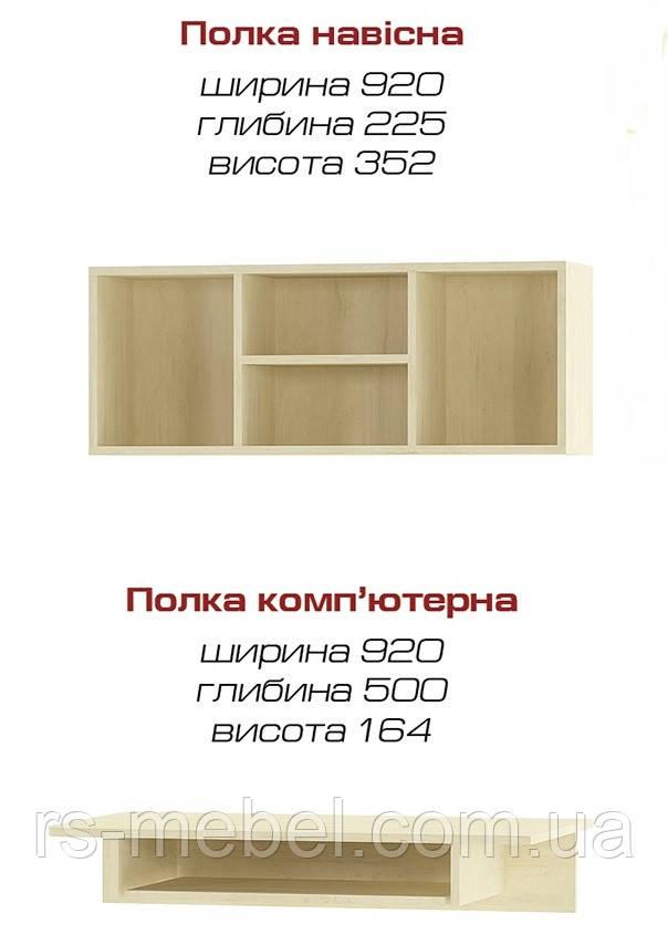 кровать (высота изголовья 670
