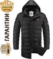 Куртки длинные зимние Мос оптом