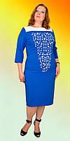 Оригинальное женское пресированное платье , фото 1