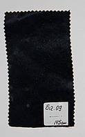 Бархат на шелке № Б 12.09, оттенки синего,воронье крыло.
