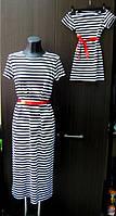 Платье для мамы и дочки в полосочку с красным атласным пояском