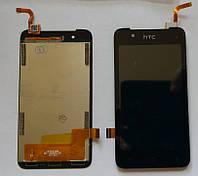 HTC Desire 210 дисплей + сенсор оригінальний тачскрін
