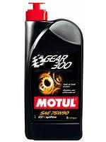 Трансмиссионное масло 75W-90 (1л.) MOTUL Gear 300 100% синтетическое