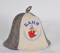 Шапка для бани и сауны войлочная Баня козацька розвага