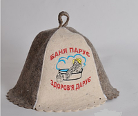 Шапка для бани и сауны войлочная Баня паруе