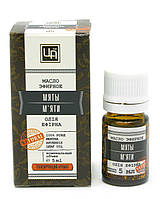 Натуральное эфирное масло Мяты