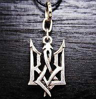 Кулон тризуб Герб Украины готический, покрыт серебром