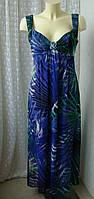 Платье в пол женское модное летнее легкое длинное макси бренд Wallis р.46