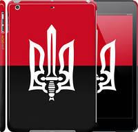 """Чехол на iPad 5 (Air) Чорно-червоний прапор з тризубом """"1170c-26"""""""